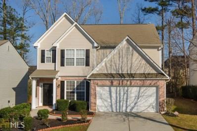 1045 Clairidge Ln, Lawrenceville, GA 30046 - MLS#: 8341279