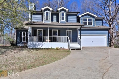 1661 Recess Cv, Lawrenceville, GA 30044 - MLS#: 8342913