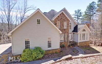 447 Yates Cir, Clarkesville, GA 30523 - MLS#: 8343171
