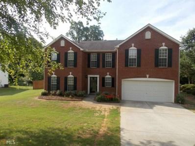 45 Diana, Jonesboro, GA 30238 - MLS#: 8343458