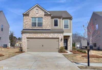 519 Hardy Water Dr, Lawrenceville, GA 30046 - MLS#: 8343997