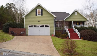 31 Heather Cir, Cave Spring, GA 30124 - MLS#: 8344883
