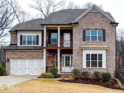 2487 Brewer Way, Marietta, GA 30066 - MLS#: 8345384