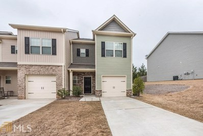 535 Oakside Pl, Acworth, GA 30102 - MLS#: 8345601