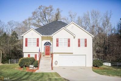 120 Aiken Way, Covington, GA 30016 - MLS#: 8345766