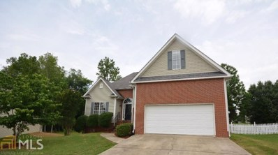 318 Turtle Pointe Dr, Carrollton, GA 30116 - MLS#: 8347371
