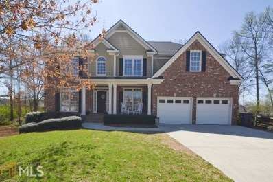 1742 Sweet Branch Trl, Grayson, GA 30017 - MLS#: 8347651