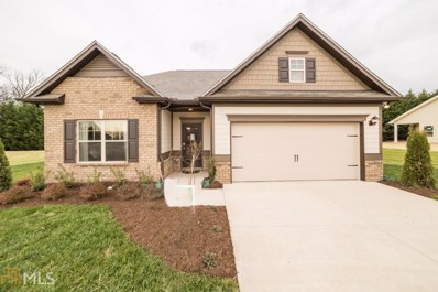5459 Sycamore Creek Way, Sugar Hill, GA 30518 - MLS#: 8348587
