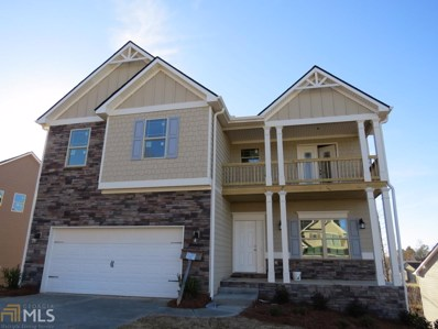 57 Barnsley Village Dr, Adairsville, GA 30103 - MLS#: 8349538