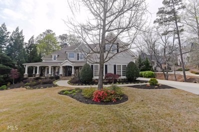 467 Schofield, Powder Springs, GA 30127 - MLS#: 8349851