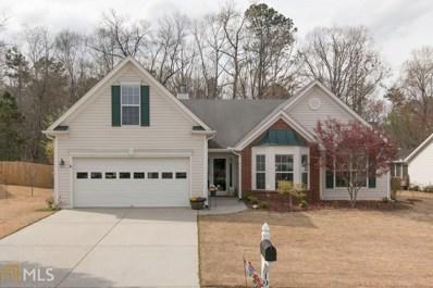 1945 Charleston Oak Cir, Lawrenceville, GA 30043 - MLS#: 8349951