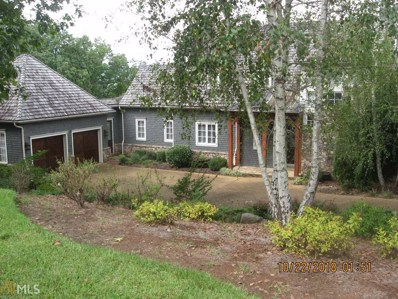 120 Grey Fox Trl, Clayton, GA 30525 - MLS#: 8350333