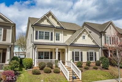 1328 Dupont Commons Cir, Atlanta, GA 30318 - MLS#: 8350807