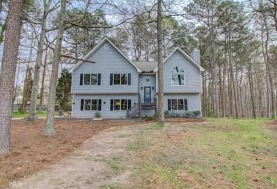1829 Stone Brook Ct, Lawrenceville, GA 30043 - MLS#: 8351945