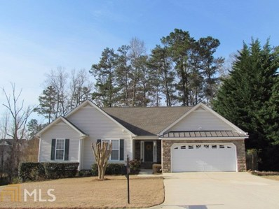 71 Alexandria Dr, Dallas, GA 30157 - MLS#: 8353439