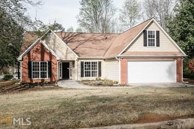 15 Birchwood Ct, Covington, GA 30014 - MLS#: 8353758