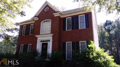 9400 Fairfield Pkwy, Jonesboro, GA 30236 - MLS#: 8353863