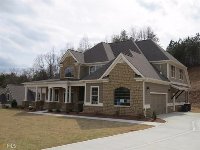 3531 Dockside Shores Dr, Gainesville, GA 30506 - MLS#: 8354575