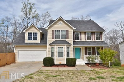 642 Michael Cir, Monroe, GA 30655 - MLS#: 8355345