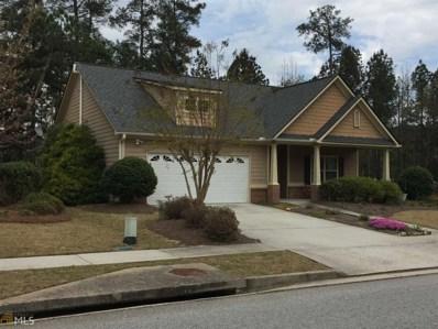3374 Hideaway Ln, Loganville, GA 30052 - MLS#: 8356365