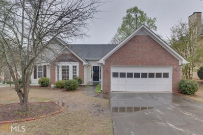 784 Cannondale Ct, Lawrenceville, GA 30043 - MLS#: 8357361
