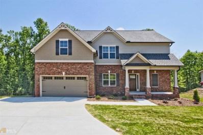 603 Jefferson Blvd, Jefferson, GA 30549 - MLS#: 8358017
