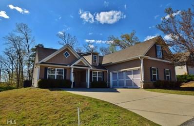 3727 Looper Ridge, Gainesville, GA 30506 - MLS#: 8359063