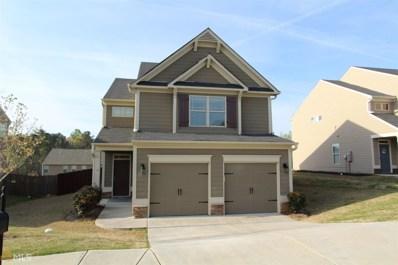 3715 Santa Rosa Way, Douglasville, GA 30135 - MLS#: 8360501