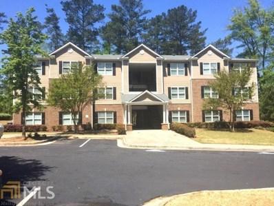 8202 Fairington Ridge Cir, Lithonia, GA 30038 - MLS#: 8360744