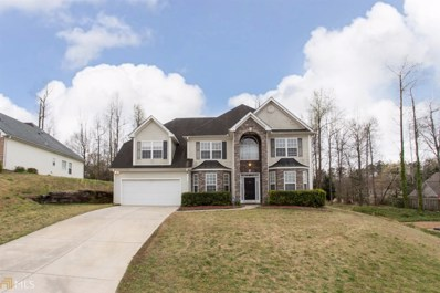 20 Chesterfield Ct, Covington, GA 30016 - MLS#: 8360812