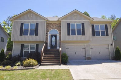 1481 Dillard Heights Dr, Bethlehem, GA 30620 - MLS#: 8361883