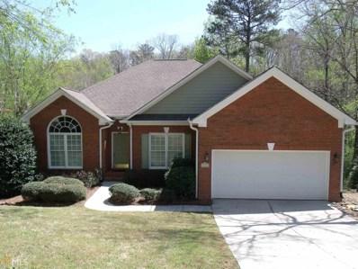 3486 Pine Grove Dr, Douglasville, GA 30135 - MLS#: 8361949