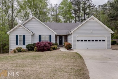 165 Alexandria Dr, Dallas, GA 30157 - MLS#: 8361976