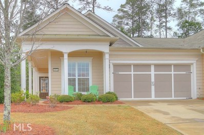 1071 Summer Station St, Greensboro, GA 30642 - MLS#: 8363083