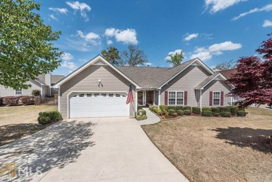 65 Rainwater Ln, Dallas, GA 30157 - MLS#: 8363481