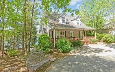 968 Reed Creek Point, Hartwell, GA 30643 - MLS#: 8364830