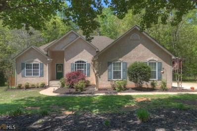 150 Ashley Oaks Dr, McDonough, GA 30253 - MLS#: 8365170