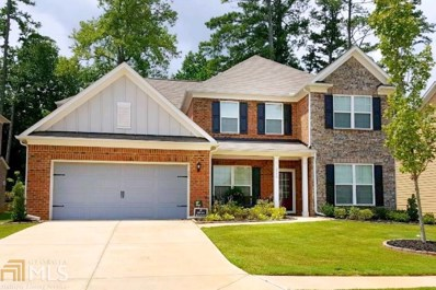 3570 SW Graham Way, Lilburn, GA 30047 - MLS#: 8365947