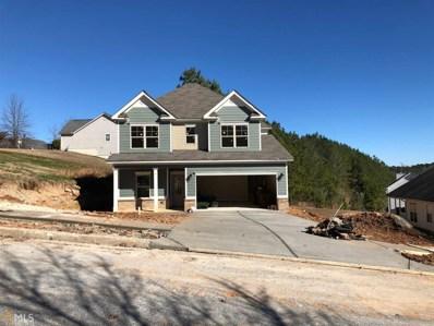 7789 Village Pass, Fairburn, GA 30213 - MLS#: 8365952