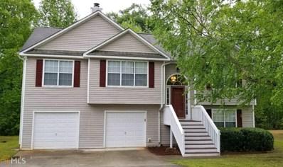 539 Rosewood Cir, Jonesboro, GA 30238 - MLS#: 8366377