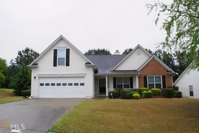 2045 Morgans Run Trl, Buford, GA 30519 - MLS#: 8367207