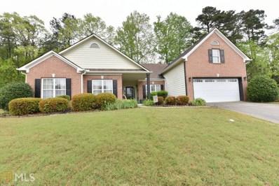 1037 Creekshire Way, Lawrenceville, GA 30043 - MLS#: 8367312