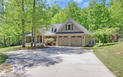 3190 Flat Rock Rd, Watkinsville, GA 30677 - MLS#: 8367554