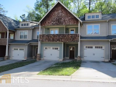 407 North Lake Dr UNIT 3, Carrollton, GA 30116 - MLS#: 8368140