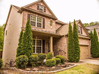 512 Cobblestone Creek UNIT 16, Mableton, GA 30126 - MLS#: 8368613