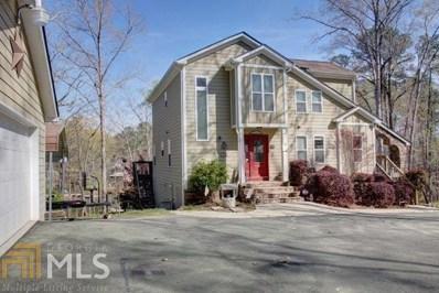 228 Reeves Rd, Jackson, GA 30233 - MLS#: 8368700