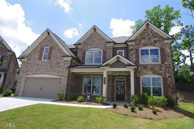 1882 Hampton Grove Way, Dacula, GA 30019 - MLS#: 8369449