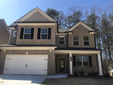3205 Cherrychest Way, Snellville, GA 30078 - MLS#: 8369604