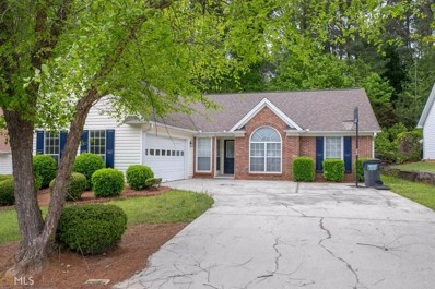 155 Halbert Ct, Lawrenceville, GA 30044 - MLS#: 8369619