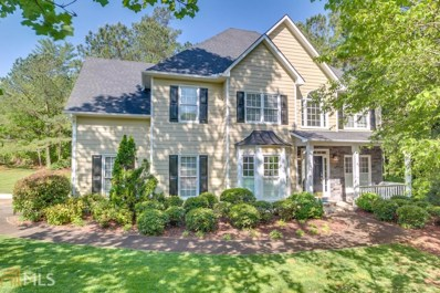 12900 Old Course Dr, Roswell, GA 30075 - MLS#: 8369916
